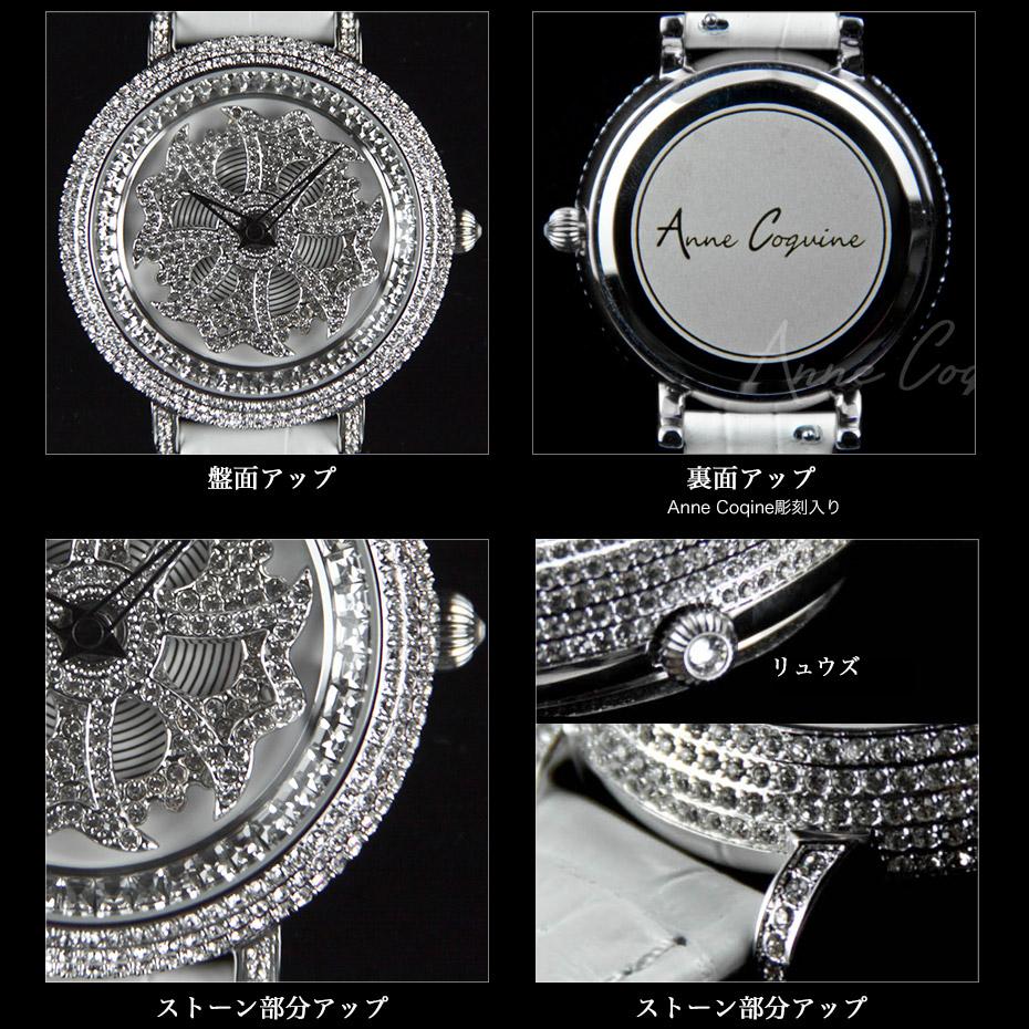 【AnneCoquine】グルグル時計★クロスデザインとサークルデザインが2段交互に回るデザイン-1101-0101-2
