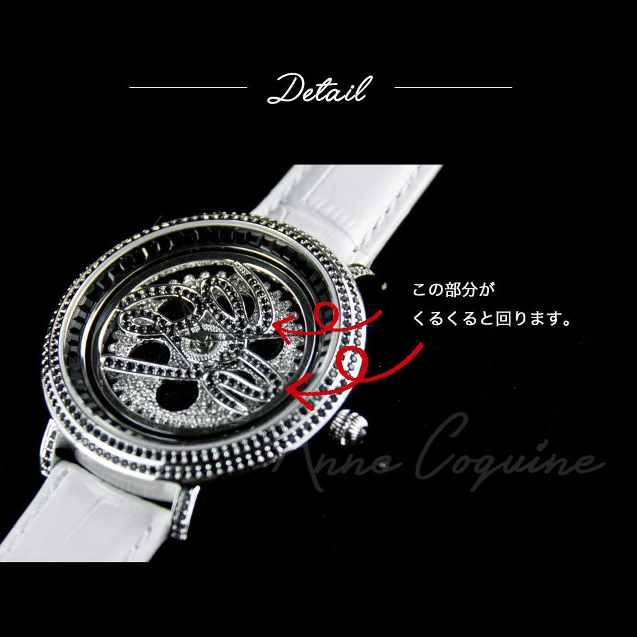 【AnneCoquine】グルグル時計★スワロフスキーを贅沢にあしらい、LOVEの文字とサークルデザインが2段交互に回るデザイン