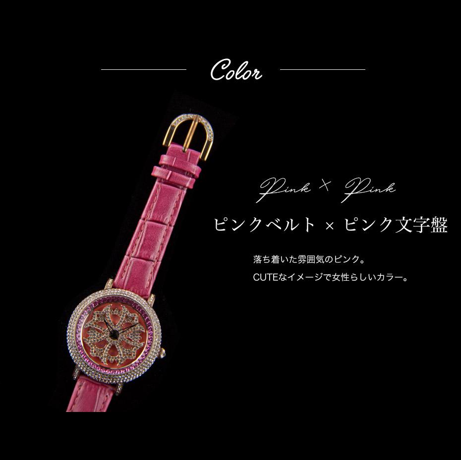 【AnneCoquine】グルグル時計★クロスデザインとサークルデザインが2段交互に回るデザイン