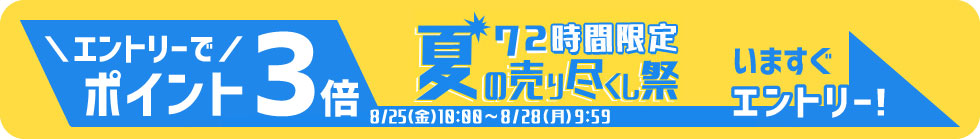 150円OFFクーポン