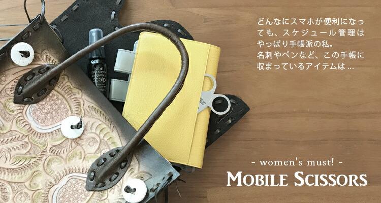 個人買い日記