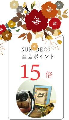 nunodecoP15