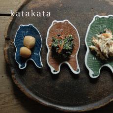katakata(カタカタ)