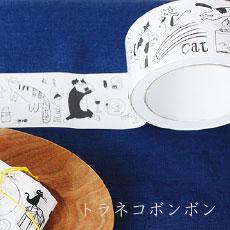 トラネコボンボン(中西 直子-なちお)