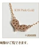 K18天然ダイヤモンドハートパヴェネックレス