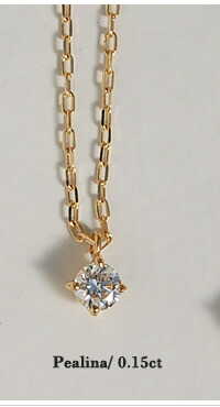 K18 一粒 ダイヤモンド ネックレス