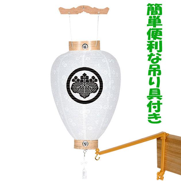 新盆用白紋天提灯【G64SM1062QLT】