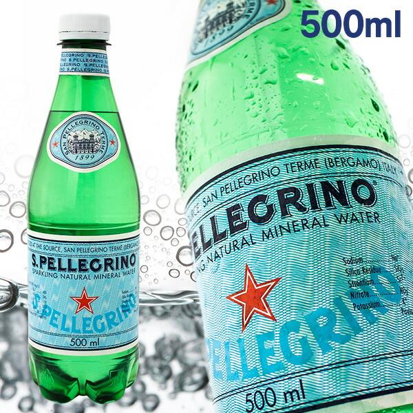 サンペレグリノ 炭酸水 500ml×48本
