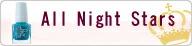 All Night Stars