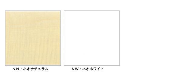 gd-041_tenbanura