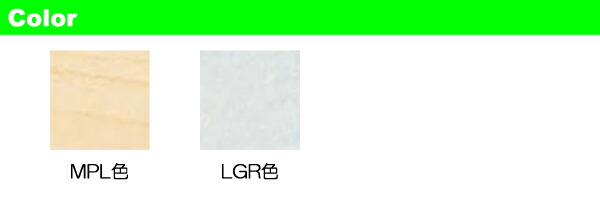 rt_tablecolor