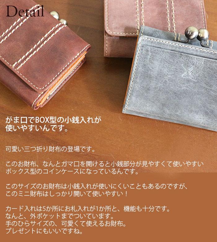 698af4e4895f カード入れは5か所にお札入れが1か所と、機能も十分です。 なんと、外ポケットまでついています。 手のひらサイズの、可愛くて使えるお財布。