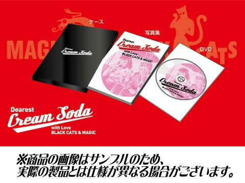 Dearest Cream Soda with Love BLACK CATS & MAGIC / 写真集+DVD