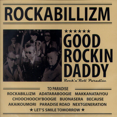 GOODROCKINDADDY / ROCKABILLIZM