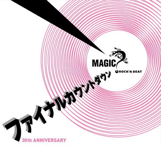 MAGIC / ファイナルカウントダウン