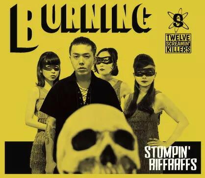 STOMPIN' RIFFRAFFS / BURNING