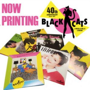 BLACK CATS / HARAJUKU BIBLE -BLACK CATS Early Times Complete Box-