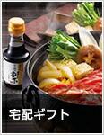 10000円以下ランキング1位画像