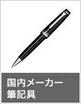 10000円以下ランキング2位画像