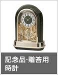 10001円以下ランキング2位画像