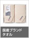 3000円以下ランキング1位画像
