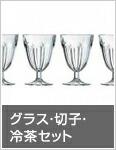3000円以下ランキング2位画像