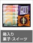 999円以下ランキング1位画像