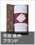 999円以下ランキング2位画像