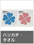 99円以下ランキング3位画像