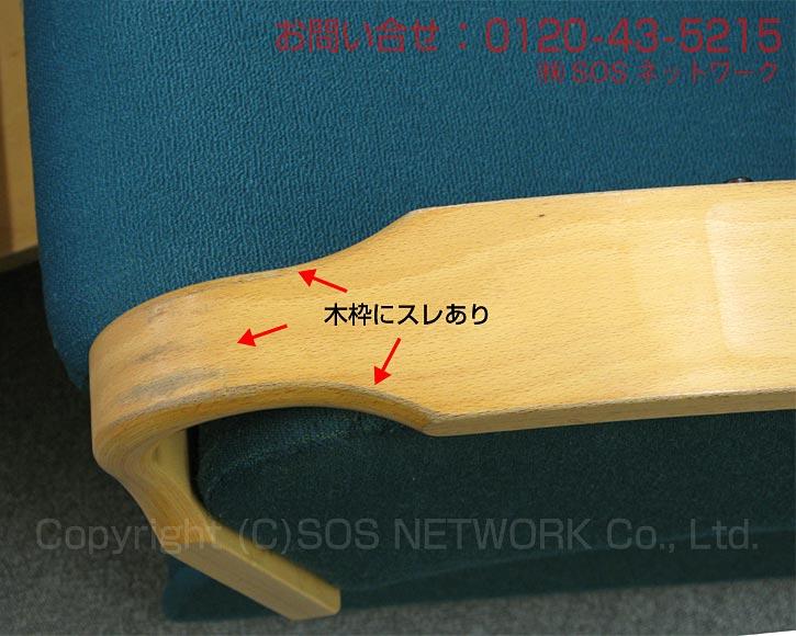 商品写真9