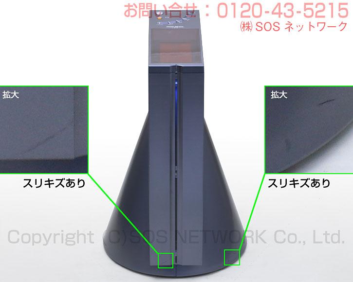 商品写真3