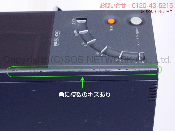 商品写真4