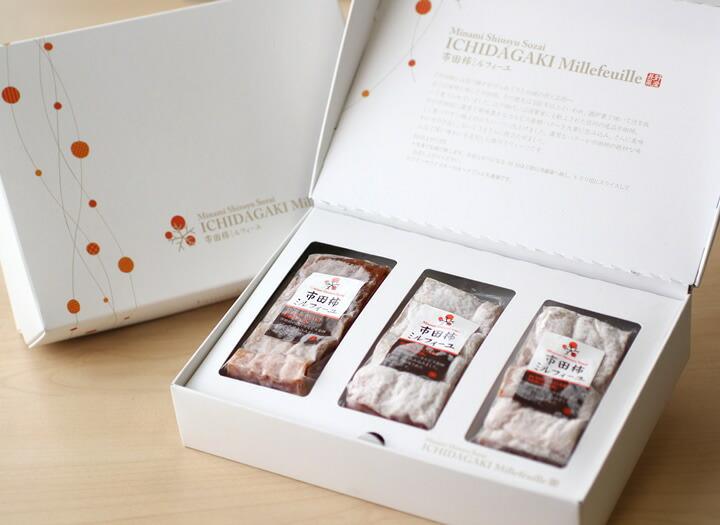 お取り寄せ(楽天) 市田柿ミルフィーユ3本セット 干し柿 価格3,900円 (税込)