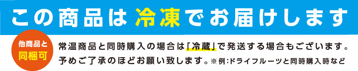 市田柿とカルピス発酵市田柿&スイーツお試し3種セット
