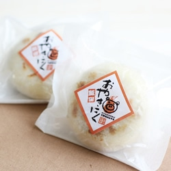 飯田の新名物おやきと焼肉「おやきにく」