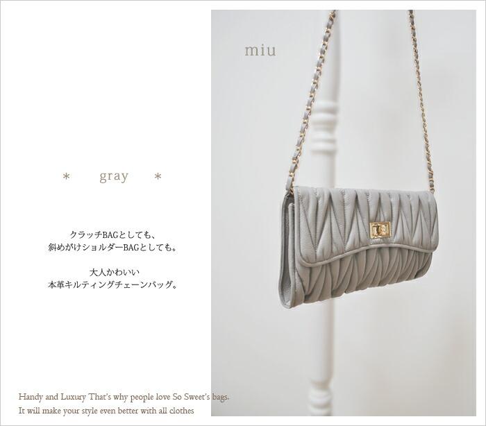 チェーンバッグ 本革 キルティング 斜めがけチェーンバッグ【ミウ】ブラック チェーンバッグ好きにおすすめ♪グレー