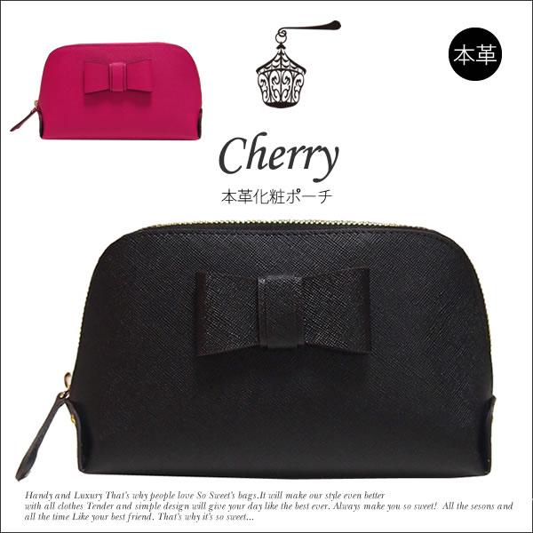 リボンがかわいい♪本革化粧ポーチ【cherry】