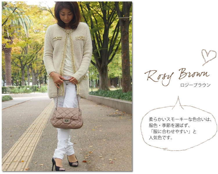 本革チェーンバッグ【Betty】ベティ ロジーブラウン