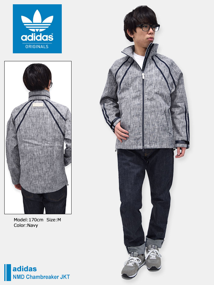 Adidas adidas jacket men NMD chambray car originals (BK2216 for the adidas NMD Chambreaker JKT Originals JACKET JAKET outer jacket blouson man)