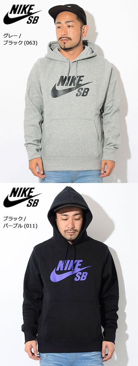 NIKE essential USA icon Nike SB men parka pullover SB tdrshQC