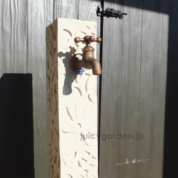 立水栓 花花