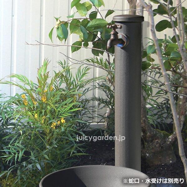 立水栓 和風 陶器
