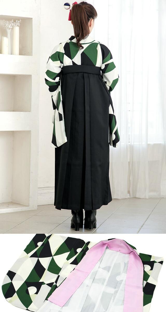 特別な日におすすめな着物・袴セット