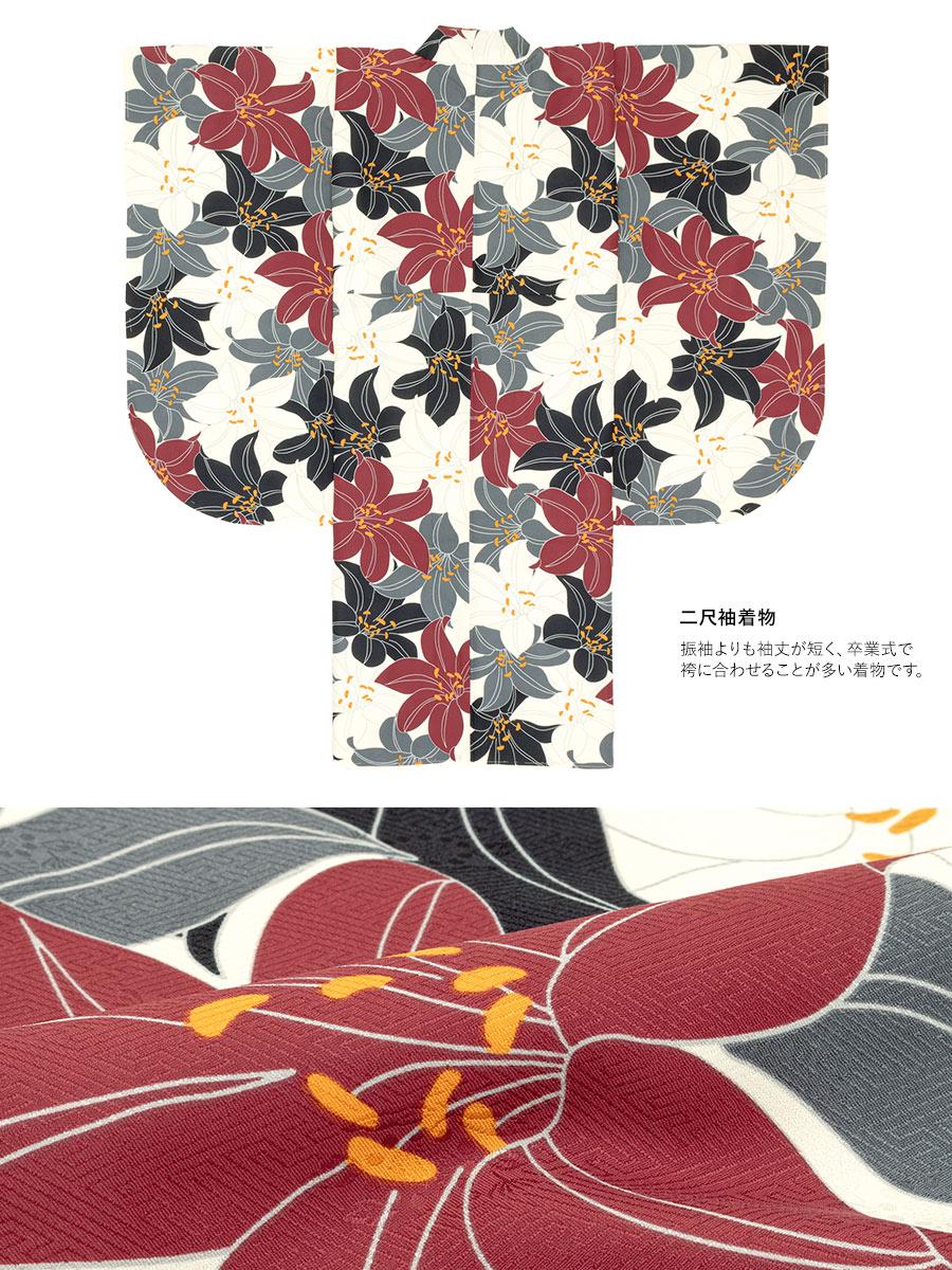レンタル着物・袴セット