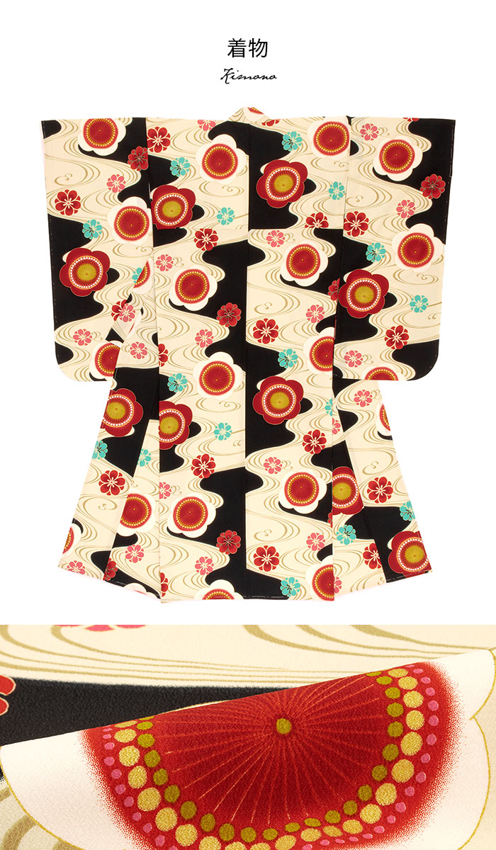 ハイジュニア着物・袴セット