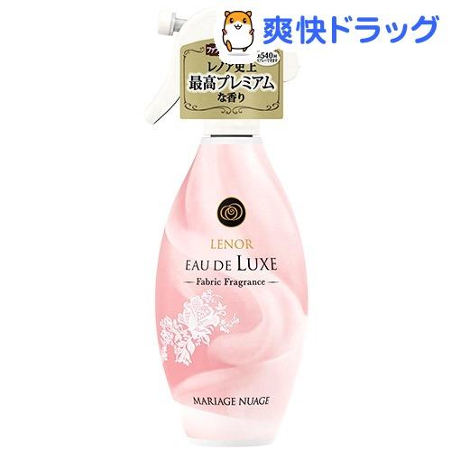 レノアオードリュクスミスト 消臭スプレー ル・マリアージュニュアジュの香り 本体(280ml)