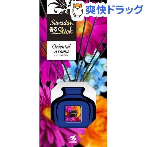サワデー 香るスティック オリエンタルアロマ(50ml)