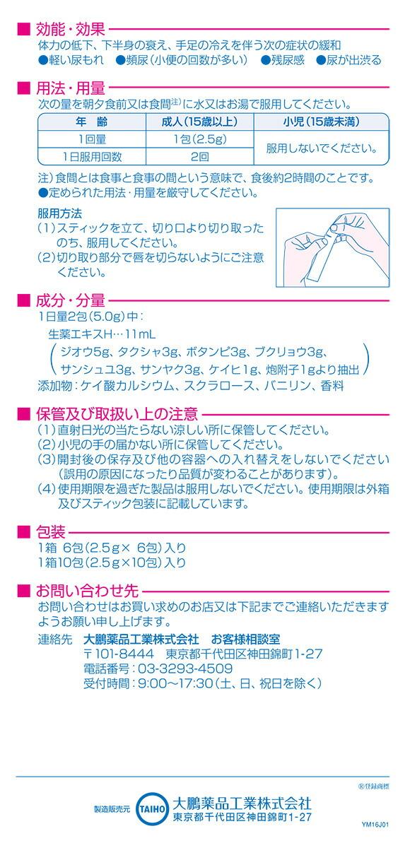 楽天市場】【第(2)類医薬品】ハ...