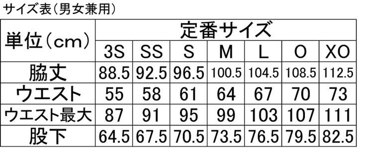 ニッタク ライトウォーマーCURパンツ ピーチ 3Sサイズ(1枚入)【ニッタク】|爽快ドラッグ