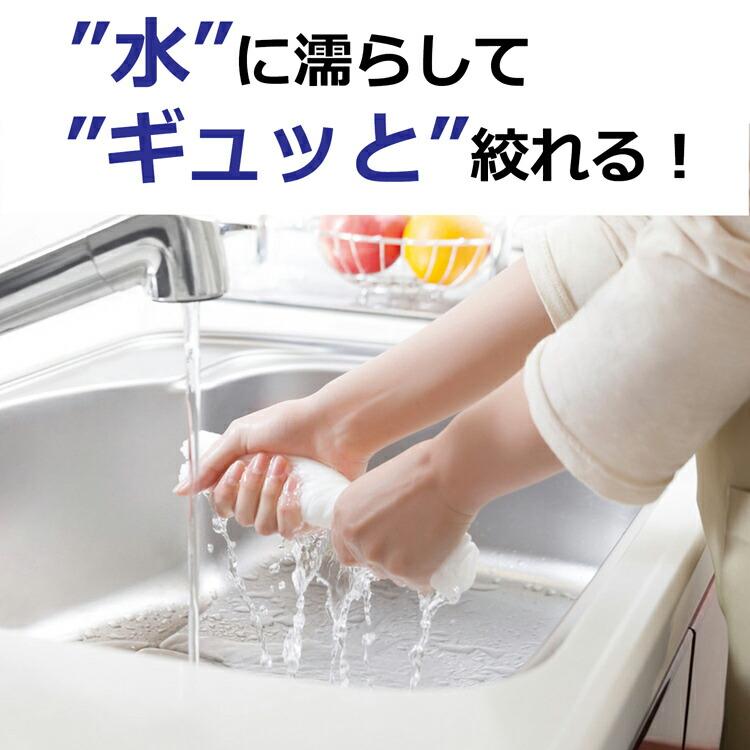 て ペーパータオル 洗っ スコッティ 使える